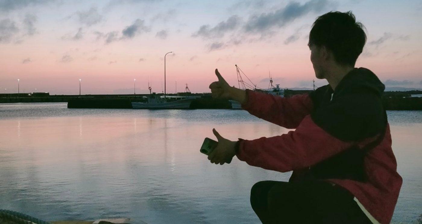 hachinohe ryuto no blog