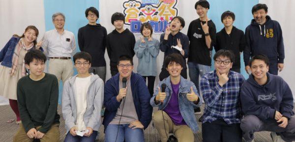 ローカル放送局当日の僕のtweetと僕の仲間たち